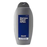 Kallos Калос Шампунь для Волос Silver 350мл