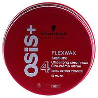 Schwarzkopf OSIS Texture Flexwax Крем воск для моделирования прически 50мл