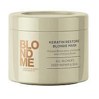 Schwarzkopf Professional BlondMe Keratin Restore Blonde Mask Маска для волос кератиновое восстановление 200мл