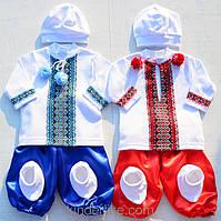 Крестильная одежда с вышивкой для мальчиков близнецов