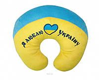 Подголовник Я люблю Украину Тигрес ПД-0122