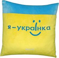 Подушка Я-українка ПШ-0167