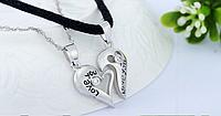 Серебряный кулон Сердце Love you парные подарок влюбленным 2 штуки