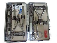 Надежный маникюрный набор из 8 предметов KDS 4-7115 serebro
