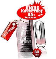 Carolina Herrera 212 VIP Club Edition Хорватия Люкс качество АА++ Каролина Херрера 212 ВИП Клаб Эдишн