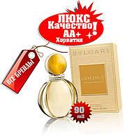 Bvlgari Goldea Хорватия Люкс качество АА++ Булгари Голдея