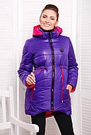 Зимняя курточка молодежная в 3х цветах SP Янина