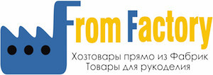 "Торговая Марка  ""FromFactory"""