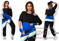 Женский спортивный костюм тройка майка+кофточка+штаны+митенки Размеры: 48-50, 50-52