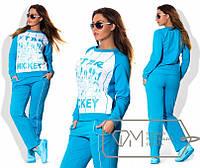 Женский трикотажный спортивный костюм с сублимацией впереди кофты Размеры: 48-50, 50-52
