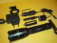 Подствольный фонарь для охоты BL-8639 Q+выносная кнопка