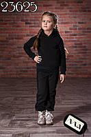 Стильный детский спортивный костюм унисекс МА1-071