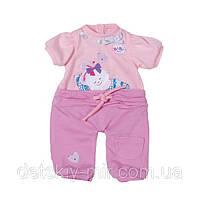 Набор одежды для куклы My Little Baby Born Zapf Creation 818091C
