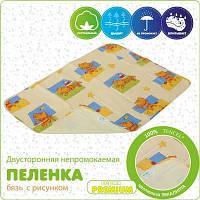 Двусторонняя Пеленка Простынь Непромокайка Premium 65*90 Бязь 659054
