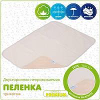 Двусторонняя Пеленка Простынь Непромокайка Premium 50*70 Трикотаж 50701P