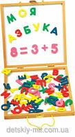 Магнитная Доска Школьник с Буквами и Цифрами Д051
