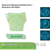 Kомплект Многоразовый Подгузник с Карманом и Вкладыш Premium 3-9 кг 221Z
