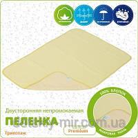 Двусторонняя Пеленка Простынь Непромокайка Premium 65*90 Трикотаж 65905P