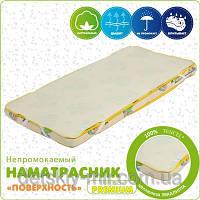 Наматрасник Непромокайка Premium Поверхность 70*140см 7014012H