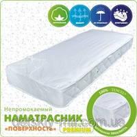Наматрасник Непромокайка Premium Поверхность 80*160см 8016050