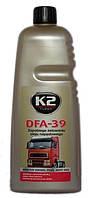Антигель для дизельного топлива К2 TURBO DFA-39 1л