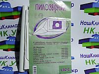 Мешок (пылесборник) тканевый, многоразовый (L02 C) для пылесосов LG и других марок. (#8)