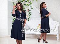 Платье нт0138, фото 1