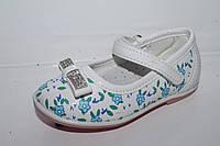 Туфли женские с открытой пяткой купить