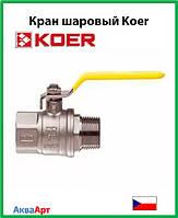 Кран газовый шаровый Koer 1 г.ш. ручка