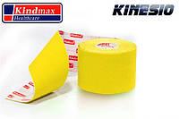 Кинезио тейп Kindmax (kinesio tape Kindmax)