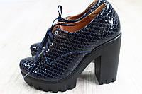 Туфли синие лак рептилия