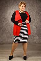 Костюм молодежный Нардис тройка - юбка в полоску, кофта и жилет, батал, большого размера 48-94