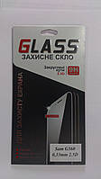 Защитное стекло для телефона iPhone 4/4S