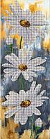 Набор для вышивания бисером Ромашки КИТ 41115