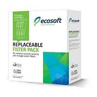 Комплект картриджей предварительной очистки 1-2-3 для систем обратного осмоса P`ure Ecosoft