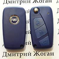 Корпус выкидного ключа для FIAT Stilo, Grande, Puntо  3 - кнопки, с лезвием SIP22, крепление батареи сбоку