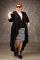 Костюм Ламбада тройка - юбка в полоску, кофта и накидка в пол, батал, большого размера 48-94