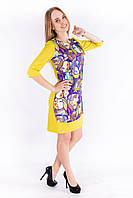 Цветное платье от производителя