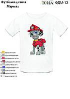 """Детская футболка с рисунком для вышивки бисером """"Маршал"""""""