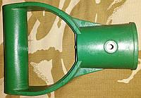 Ручка для лопаты V- образная.