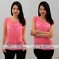 Розовая шифоновая блузка с рюшами