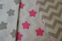 Детская сменная постель с малиновыми звёздами.