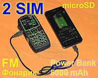 Телефон Hope AK8000 Power Bank 5000 mAh защищенный
