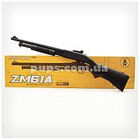 Пневматическая винтовка «Airsoft Gun» ZM61A