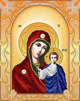 Казанская Икона Божией Матери (золото) АС3-030