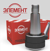 5511-2919026-01Палец реактивной штанги  РМШ КАМАЗ нов/образца (Элемент)