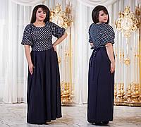 Д397 Длинное платье размеры 50-56 горох