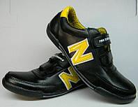 Кроссовки подростковые New Balance кожа натуральная черные с желтым NB0007