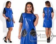 Платье женское  с перфорированной эко-кожи на подкладе