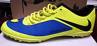 Кроссовки футбольные (бутсы, копочки, сороконожки) Nike желтые с синим NI0054